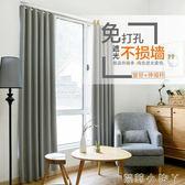 魔術貼窗簾定制簡易成品臥室魔術黏貼簡約現代北歐風全遮光免打孔安裝遮陽布 蘿莉小腳ㄚ