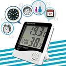 【DJ370】溫濕度計HTC-1 時鐘 鬧鐘溫度計 濕度計數顯大螢幕食品溫度計 液晶溼度計★EZGO商城★