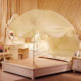 蒙古包 蚊帳1.5m沙發床2米新款1.8m沙發床1.2雙人家用三開門支架宿舍5 WY 【年終慶典6折起】