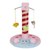 田田貓粉色卡通瓢蟲抓柱磨爪貓抓柱小老鼠貓抓板貓爬架貓玩具