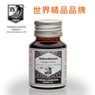 德國 Rohrer & Klingner 鋼筆墨水 50ml -萊比錫黑 RK707 / 瓶