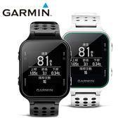 GARMIN Approach S20 中文高爾夫球GPS腕錶