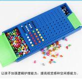 珠璣妙算波子棋mastermind桌游兒童珠機妙算數獨游戲親子玩具益智  初語生活