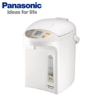 Panasonic國際牌3公升微電腦熱水瓶 NC-BG4000/NCEG3000