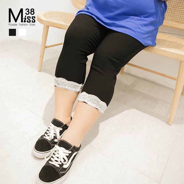 Miss38-(現貨)【A7000】大尺碼內搭褲 七分褲 熱銷百搭 浪漫蕾絲 花邊彈力 顯瘦修飾 打底褲-中大尺碼