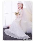 洋娃娃 依甜芭比大號60厘米cm洋娃娃套裝超大女孩公主仿真玩具衣服單個布 樂芙美鞋YXS