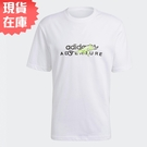 【現貨】Adidas Adventure 男裝 短袖 T恤 休閒 變色龍 純棉 白【運動世界】GN2323