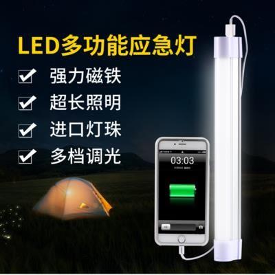 戶外露營燈可充電帳篷燈停電照明燈 母親節禮物