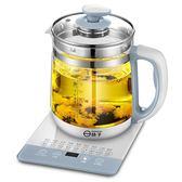 多功能養生壺全自動加厚玻璃電熱燒水煮茶器花茶壺家用鍋小身 YDL