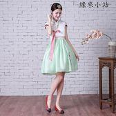韓服女短款朝鮮族韓服