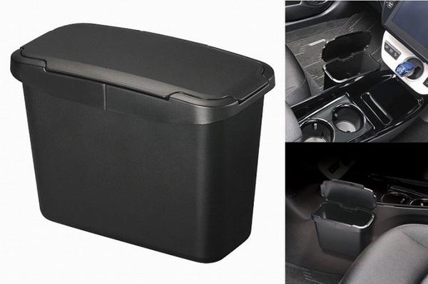 車之嚴選 cars_go 汽車用品【CZ488】日本CARMATE 車用中控台邊 吊掛式垃圾桶 收納置物盒 黑色