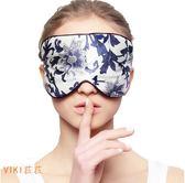 德曼斯冰敷真絲眼罩睡眠遮光透氣男女士冰袋護眼罩送耳塞桑蠶絲LXY548【VIKI菈菈】