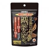 日本【ORIHIRO】黑醋大蒜精華粒