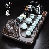 紫砂茶具套裝家用整套功夫茶具簡約現代中式客廳茶盤全自動泡茶道 溫婉韓衣jy