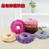 美容院趴趴枕臉墊頭枕可拆洗 U型枕頭圈圈的枕頭小枕頭護頸枕『潮流世家』