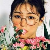 同款眼鏡框女韓版潮素顏大框男圓臉復古ins 交換禮物