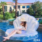貝殼浮床水上充氣躺椅床墊坐騎浮排成人游泳圈海灘婚紗攝影 CJ1083 『美好時光』