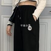 哈倫褲 學院風純色運動褲女寬松束腳季2021新款衛褲bf顯瘦休閑哈倫褲潮 快速出貨