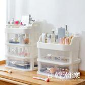 化妝包/收納盒 抽屜式化妝品收納盒桌面置物架透明辦公桌整理盒多層收納架