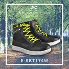 [中壢安信] EXUSTAR E-SBT174W ESBT174W 防水 短靴 車靴 休閒款 防摔靴 賽車靴