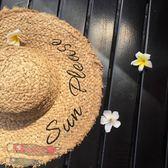 拉菲草帽女遮陽帽防曬帽沙灘帽