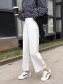 米白色褲子女顯瘦百搭chic直筒褲高腰寬管褲秋季韓版寬鬆牛仔褲潮 歌莉婭