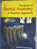 【書寶二手書T1/大學理工醫_XAO】Textbook of Dental Anatomy_Jayalakshmi Kumaraswamy