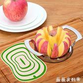 削皮機 切蘋果神器蘋果切片器水果分割器多功能不銹鋼去核器刀削 微微家飾