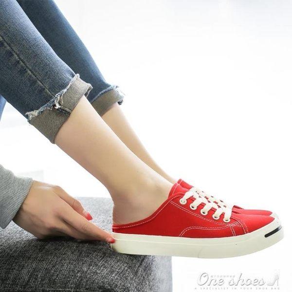 懶人帆布女鞋