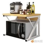 置物架 廚房置物架調料架微波爐架儲物收納架免打孔落地雙層桌面烤箱架子 雅楓居