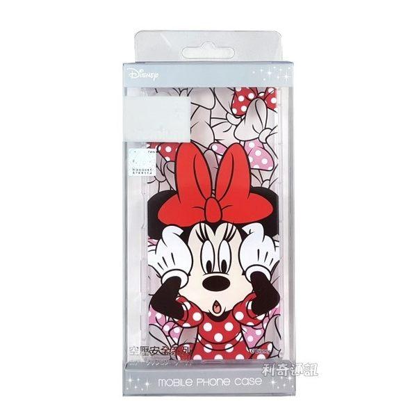迪士尼空壓透明軟殼 [主題] 米妮 SONY Xperia X F5121 F5122 (5吋)【Disney正版授權】