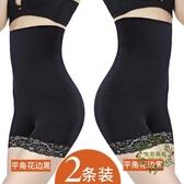內褲女高腰塑身褲夏天產後塑形束腰美體神器夏季薄款