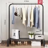 晾衣架落地陽台曬衣桿臥室內曬架簡易摺疊單桿式家用涼掛衣服架子ATF 艾瑞斯居家生活