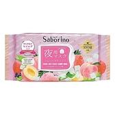 BCL Saborino晚安面膜(蘆薈蜜桃)28枚入【小三美日】