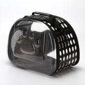 貓籠子便攜外出寵物包貓包外出便攜包手提背狗包透明貓包太空艙【時尚家居館】
