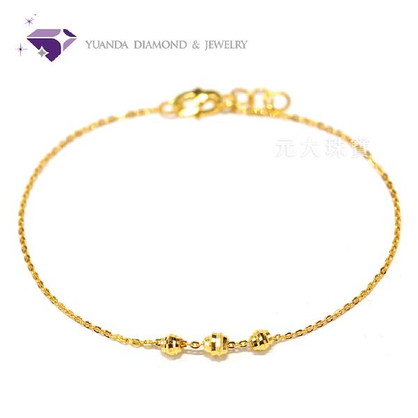 【元大珠寶】『刻花球三重奏』黃金手鍊 -純金9999國家標準