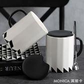 北歐茶杯咖啡杯馬克杯水杯子陶瓷帶蓋勺子創意簡約辦公室家用 莫妮卡小屋