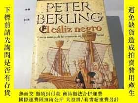 二手書博民逛書店西班牙原版:PETHE罕見BERLING cáliz negro