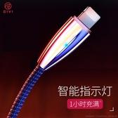 蘋果數據線iPhone6充電線X器6s手機8p沖7plus快充sp閃充11pro車載max加長2米xr平果cd正品iphonex短xs