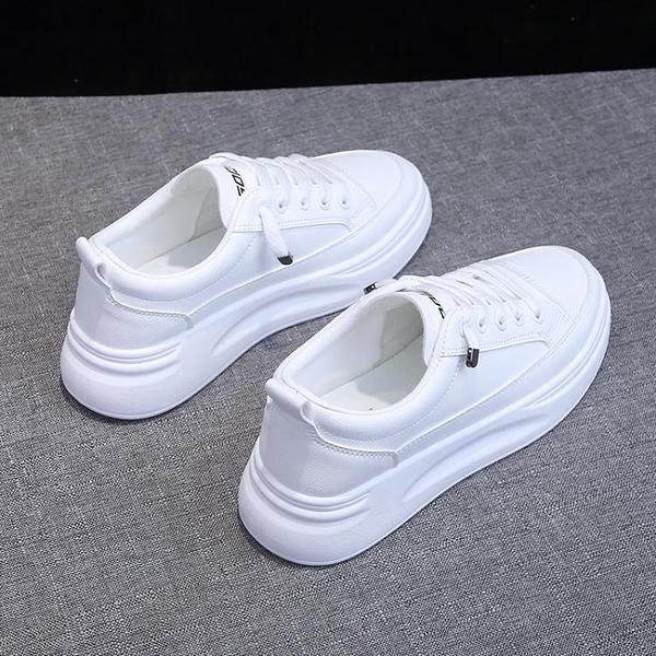 休閒小白鞋女鞋子