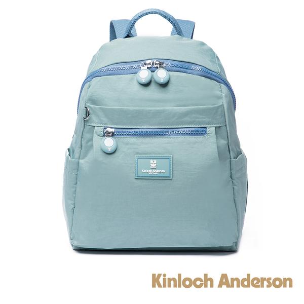 金安德森 夏卡爾微光  圓弧輕巧後背包 藍色