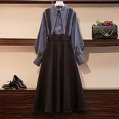 大呎碼洋裝 新款秋裝胖妹妹顯瘦洋氣減齡背帶洋裝套裝兩件套 【免運快出】