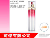 可傑  Fujifilm ASTALIFT WHITE LOTION  美白化妝水 150mL 公司貨