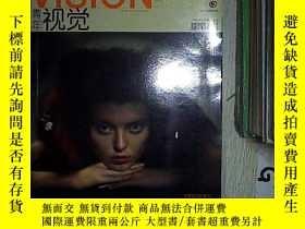 二手書博民逛書店VISION青年視覺罕見2005.DECEMBER .Y261116