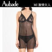 Aubade-激情女人S-L性感蕾絲短襯裙(黑)MI