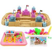 橡皮泥   太空玩具沙子套裝魔力動力安全無毒散沙兒童男孩女孩寶寶橡皮彩泥      唯伊時尚