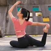 運動背心瑜伽服女套裝初學者性感顯瘦瑜伽背心夏季速乾衣專業運動健身服嬡孕哺