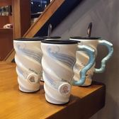 海洋動物清新陶瓷杯個性成人帶蓋帶勺馬克杯辦公室大容量喝水保溫杯【新年交換禮物降價】