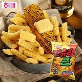 韓國 HAITAI 海太 奶油風味玉米脆片 90g【庫奇小舖】