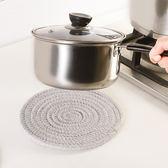 ✭慢思行✭【N440】圓形日式棉質隔熱墊(大號) 多功能 餐桌墊 碗墊 盤子墊 鍋墊 杯墊 防燙餐具